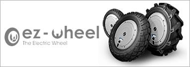 EZ Wheel